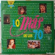 Discos de vinilo: ** LO MAS DE LOS 70 - VERSIONES Y ARTISTAS ORIGINALES - DOBLE LP 1991 - LEER DESCRIPCIÓN. Lote 194777441