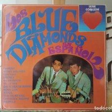 Discos de vinilo: ** LOS BLUE DIAMONDS - EN ESPAÑOL - LP 1986 - LEER DESCRIPCIÓN. Lote 194778193