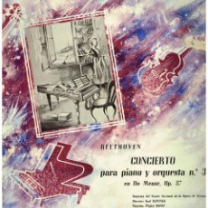 Discos de vinilo: BEETHOVEN - CONCIERTO PARA PIANO Y ORQUESTA N 3 - WALTER BOHLE - DIR. KARL DAMMER - LP PORTADA DOBLE. Lote 194778915