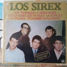 Discos de vinilo: ** LOS SIREX - GRABACIONES ORIGINALES - LP 1978 - LEER DESCRIPCIÓN. Lote 194779390