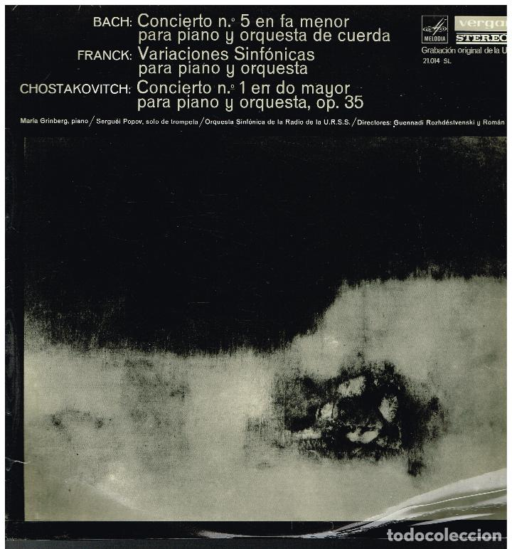 BACH / CESAR FRANCK / CHOSTAKOVITCH - MARIA GRINBERG, PIANO - LP 1968 (Música - Discos - LP Vinilo - Clásica, Ópera, Zarzuela y Marchas)
