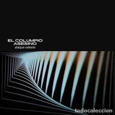 Discos de vinilo: LP EL COLUMPIO ASESINO ATAQUE CELESTE VINILO AZUL. Lote 194783836