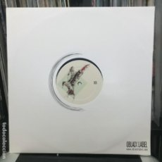 Discos de vinilo: DEMIAN MULLER, ANDRE BUTANO – HIGH TOWER EP. Lote 194860948