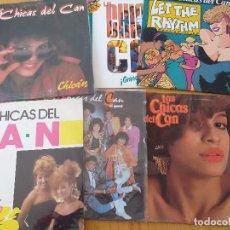 Discos de vinilo: LAS CHICAS DEL CAN - LOTE COLECCION DE 6 DISCOS - VER TODOS EN FOTOS. Lote 194869638