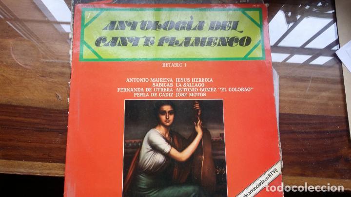 ANTOLOGIA DEL CANTE FLAMENCO - RETABLO 1 - MAIRENA, SABICAS, FERNANDA DE UTRERA... (Música - Discos - LP Vinilo - Flamenco, Canción española y Cuplé)