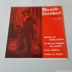 Discos de vinilo: MANOLO ESCOBAR Y SUS GUITARRAS - ESPAÑA MI EMBAJADORA - YO SOY UN HOMBRE DEL CAMPO - NI SE COMPRA ... Lote 194872735