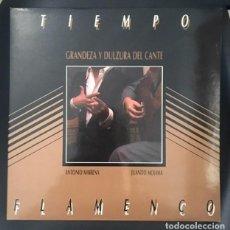 Discos de vinilo: ANTONIO MAIRENA - 1988 - COMO NUEVO. Lote 194874773