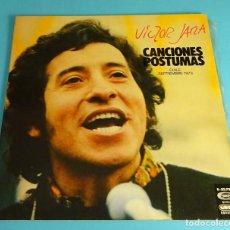 Discos de vinilo: VÍCTOR JARA. CANCIONES POSTUMAS CHILE SEPTIEMBRE 1973. Lote 194879250