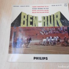 Discos de vinilo: MIKLOS ROZSA - BEN - HUR, EP, GENÉRIQUE + 7, AÑO 19?? MADE IN FRANCE. Lote 194881061