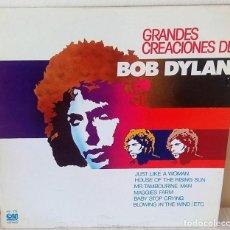 Discos de vinilo: BOB DYLAN - GRANDES CREACIONES DE GRAMUSIC - 1978. Lote 194884035
