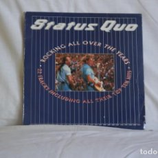Discos de vinilo: STATUS QUO ROCKING ALL OVER THE YEARS. Lote 194888898