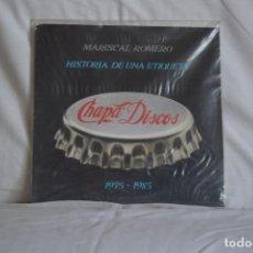 Discos de vinilo: HISTORIA DE UNA ETIQUETA +LIBRO PRIMERA EDICION. Lote 194890130