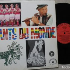 Discos de vinilo: CHANTS DU MONDE LP VINYL GATELFOLD EXTENSIBLE MADE IN FRANCE . Lote 194891300