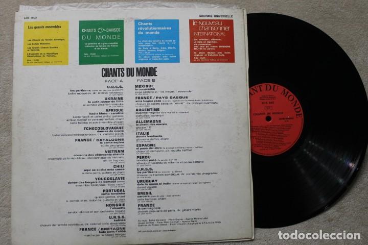 Discos de vinilo: CHANTS DU MONDE LP VINYL GATELFOLD EXTENSIBLE MADE IN FRANCE - Foto 2 - 194891300