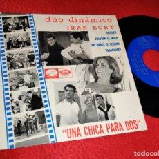 Discos de vinilo: DUO DINAMICO + IRAN EORY UNA CHICA PARA DOS BSO OST GALILEO/VOLVERA EL ROCK +2 EP 1966 ESPAÑA SPAIN. Lote 194892925