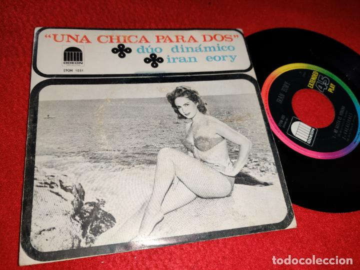 DUO DINAMICO + IRAN EORY UNA CHICA PARA DOS OST BSO GALILEO/VOLVERA EL ROCK +2 EP 1966 MEXICO RARO! (Música - Discos de Vinilo - EPs - Grupos Españoles 50 y 60)