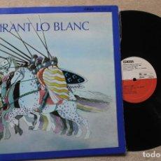 Discos de vinilo: TIRANT LO BLANC LP VINYL GATEFOLD CON CUADERNILLO MADE IN SPAIN 1979. Lote 194898267