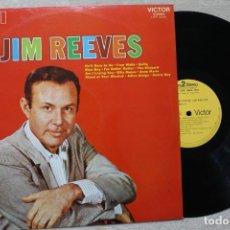 Discos de vinilo: JIM REEVES LO MEJOR DE JIM REEVES LP VINYL MADE IN SPAIN 1971 PROMO. Lote 194900247