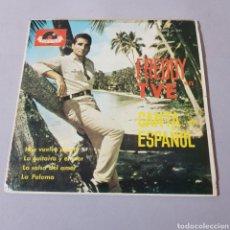 Discos de vinilo: FREDDY EN TVE CANTA EN ESPAÑOL - HIJO VUELVE PRONTO- LA GUITARRA Y EL MAR - LA SALSA DEL AMOR .... Lote 194901528