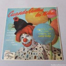 Discos de vinilo: CUANDO CANTAN LOS NIÑOS - VER FOTOS - INFANTIL - CUBALEGRE. Lote 194903271