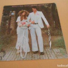 Discos de vinilo: LP - BÁRBARA Y DICK - AMAME... ME GUSTA AMANECER EN TÍ. 1978. Lote 194903637