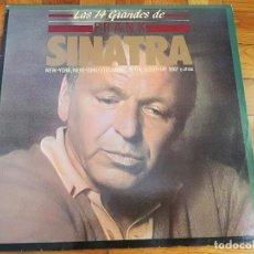 Discos de vinil: FRANK SINATRA : LAS 14 GRANDES DE FRANK SINATRA [ESP 1983]. Lote 194904266