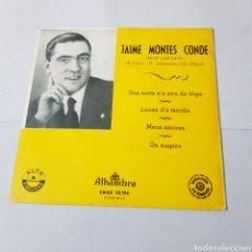 Discos de vinilo: GALICIA - JAIME MONTES CONDE ( BAJO CANTANTE ). Lote 194904436