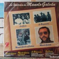 Discos de vinilo: ** MANOLO GALVAN - LA HISTORIA DE MANOLO GALVAN - LP 1975 - LEER DESCRIPCIÓN. Lote 194911721