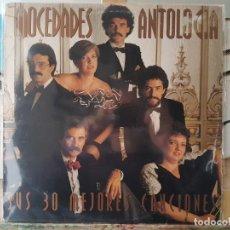 Discos de vinilo: ** MOCEDADES - ANTOLOGÍA - DOBLE LP 1994 - LEER DESCRIPCIÓN. Lote 194912060
