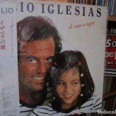 Discos de vinilo: JULIO IGLESIAS DE NIÑA A MUJER CONTIENE CDRETIDOS MADE IN JAPAN ( JAPON ). Lote 194913012