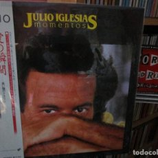 Discos de vinilo: JULIO IGLESIAS MOMENTOS CONTIENE CREDITOS MADE IN JAPAN ( JAPON ). Lote 194913082