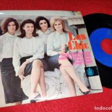 Discos de vinilo: LAS CHIC PON UN ANILLO EN MI DEDO/LA NOCHE EL VERANO EL AMOR/VERANO DE AMOR +1 EP 1965 HISPAVOX. Lote 194915938