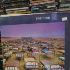 Discos de vinilo: PINK FLOYD A MOMENTARY LAPSE OF REASON 2 L PESO. Lote 194924466