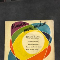 Discos de vinilo: RENATO RASCEL SINGLE EP. Lote 194928295