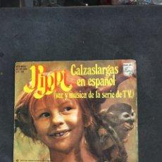 Discos de vinilo: PIPPI CALZASLARGAS SINGLE DE 1975. Lote 194929018
