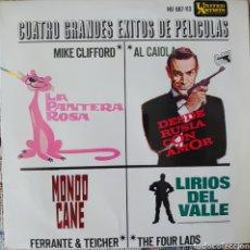 Discos de vinilo: CUATRO GRANDES ÉXITOS DE PELÍCULAS EP SELLO UNITED ARTISTS EDITADO EN ESPAÑA AÑO 1964. Lote 194929630
