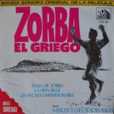Discos de vinilo: ANTHONY QUINN BANDA SONORA DE LA PELÍCULA ZORBA EL GRIEGO EP SELLO TEMPO EDITADO EN ESPAÑA AÑO 1965. Lote 194929987