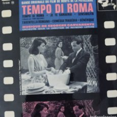 Discos de vinilo: TONY D'ALLARA EP DE LA PELÍCULA TEMPO DI ROMA EDITADO EN FRANCIA.. Lote 194930600