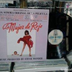 Discos de vinilo: LMV - STEVIE WONDER. LA MUJER DE ROJO (SELECCIONES DE LA BANDA SONORA ORIGINAL DE LA PELÍCULA) . Lote 194932148