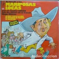 Discos de vinilo: SIMON DIAZ CON HUGO BLANCO Y SU CONJUNTO – DEDICADO A LAS MARIPOSAS LOCAS - MAXI-SINGLE SPAIN 1975. Lote 194932467