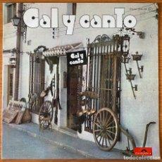 Discos de vinilo: CAL Y CANTO // CAL Y CANTO // EDICIÓN GATEFOLD PORTADA DOBLE 1975 // COMO NUEVO. Lote 194939423