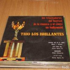 Discos de vinilo: LOS BRILLANTES - LOS TRIUNFADORES DE AMÉRICA - ORION LP-12-25063 - EDICIÓN ECUATORIANA. Lote 194942193