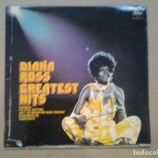 Discos de vinilo: DIANA ROSS -GREATEST HITS - TAMLA MOTOWN 1972 ED. ORIGINAL INGLESA STMA 8006 MUY BUENAS CONDICIONES.. Lote 194954777
