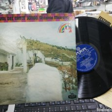 Discos de vinilo: ANTONIO MAIRENA LP FESTIVAL DEL CANTE JONDO JAPÓN 1973 RAREZA. Lote 194959557