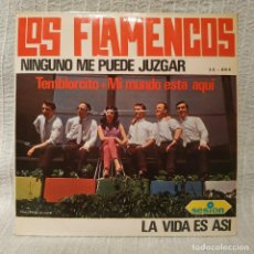 Discos de vinilo: LOS FLAMENCOS - NINGUNO ME PUEDE JUZGAR - LA VIDA ES ASI + 2 EP SELLO SESION DEL AÑO 1966 - EX / EX. Lote 194959740