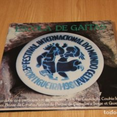 Discos de vinilo: ESCOLA DE GAITAS - 3º FESTIVAL INTERNACIONAL DO MUNDO CELTA ORTIGUEIRA 1980 - 2XLP GATEFOLD. Lote 194976418