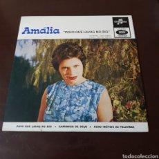 Discos de vinilo: AMALIA RODRIGUES - POVO QUE LAVAS NO RIO - CAMINHOS DE DEUS - ACHO INUTEIS PALAVRAS. Lote 194976925