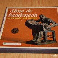 Discos de vinilo: VARIOS INTERPRETES - ALMA DE BANDONEÓN. ANTOLOGIA DEL TANGO - 1969 - 5XLP BOX. Lote 194977173
