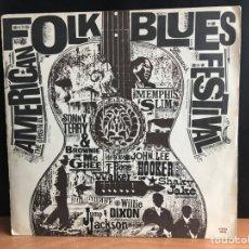 Discos de vinilo: THE ORIGINAL AMERICAN FOLK BLUES FESTIVAL (LP, ALBUM) (ED. ALEMANA) (D:NM). Lote 194993346