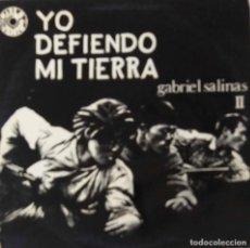 Discos de vinilo: GABRIEL SALINAS. II. LP ESPAÑA EDIGSA 1975. Lote 194994681